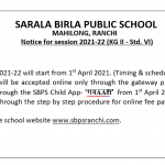 Notice-for-Old-Students