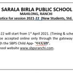 Notice-for-Std.-VIII
