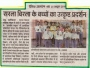 sbps-excels-in-cbse-chess-taekwondo-championship
