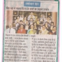 SBPS Students Shine in geeta chanting competition