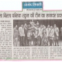 SBPS Students Shine in Jharkhand Science and Enviromental festival 2020