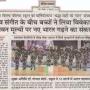 Shraddha Mati Ko Naman Celebrated at SBPS