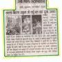 Virtual Chhath puja celebrated at SBPS