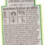 Virtual Guru Purnima celebration at SBPS