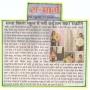 Virtual Makar Sankranti at SBPS